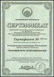 МЦ Ромашечкина