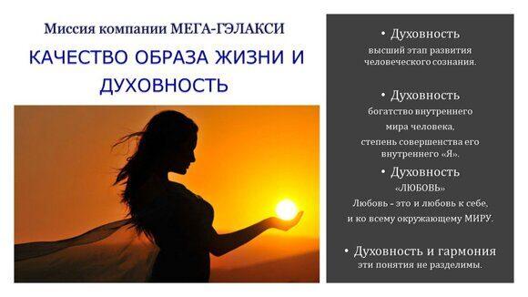 Зеркала Козырева_Зеркала MG_3
