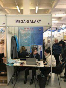 Мега-Гэлакси Юртаева