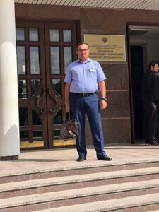 Иванчук С.В Кры́мский федера́льный университе́т и́мени В. И. Верна́дского