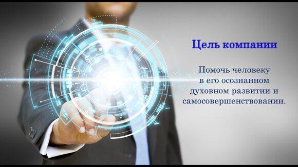 Зеркала Козырева_Зеркала MG_4