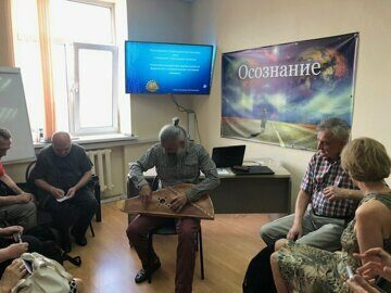 Нео-Ноосфера в пространстве Козырева-Казначеева День 2. Борисов В.А.
