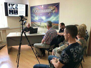 Нео-Ноосфера в пространстве Козырева-Казаначеева День 2 Гости