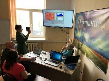 Нео-Ноосфера в пространстве Козырева-Казаначеева День 3 Обучение